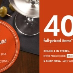Intex Ultra Lounge Chair And Ottoman With Hole Banana Republic Canada Happy Hours Promotion 40% Off Tonight | Canadian Freebies, Coupons, Deals ...