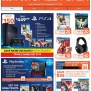 Eb Games Canada Boxing Day Week Flyer 2014 Canadian