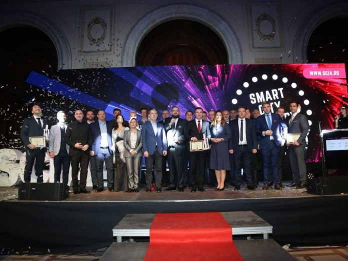 smart city industry awards