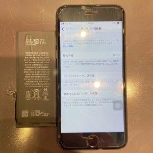 姉妹店修理速報 iPhone8+ バッテリー交換