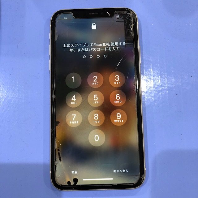 iPhone11|画面割れ・液晶漏れ修理【iPhone修理 筑紫野市】