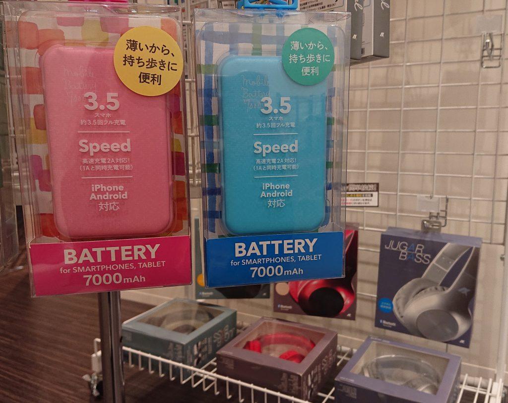 iPhone アクセサリー販売