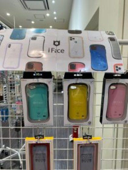 iFaceのケース取り扱っています