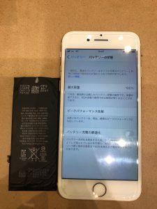 iPhone8のバッテリー交換