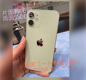 iPhone12miniガラスコーテイング