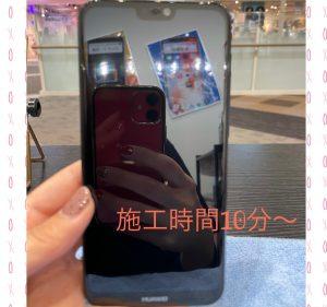 Android ガラスコーティング