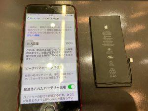 バッテリー交換が完了したiPhone8、アイホン8、電池交換。電池もち