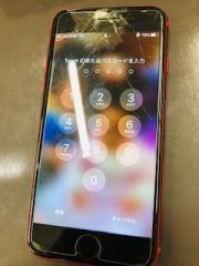 iphone8割れ