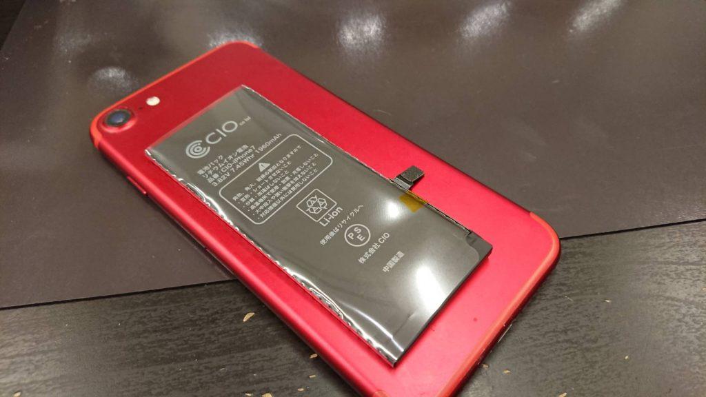 アイフォン7のバッテリー交換