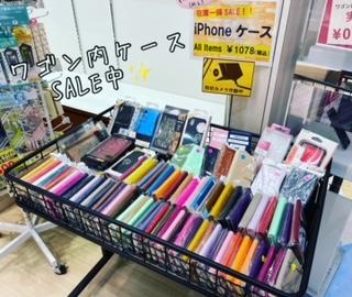 【SALE】iPhoneやアンドロイドのスマホケース!!
