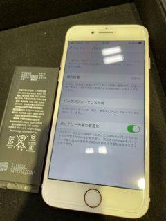 iPhone6Sのバッテリー交換!宇治市よりお越し頂きました!!