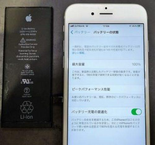 iPhone8バッテリ