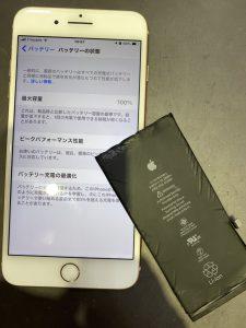 伏見区よりiPhone8Plusのバッテリー交換 にお越しくださいました!