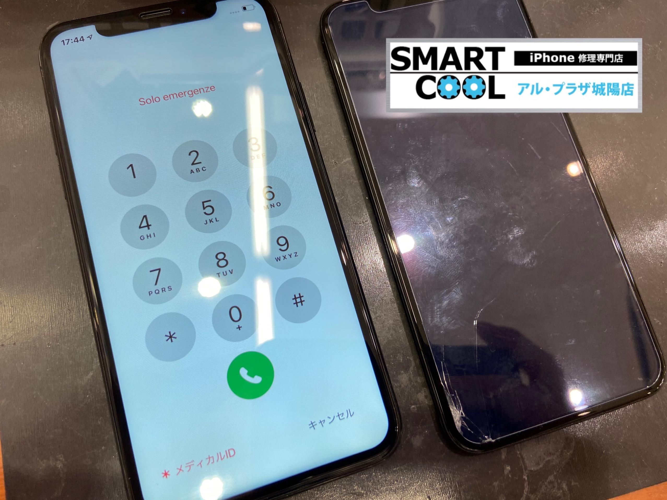 真っ暗 画面のiPhoneXも即日修理 | 宇治市大久保町よりご来店