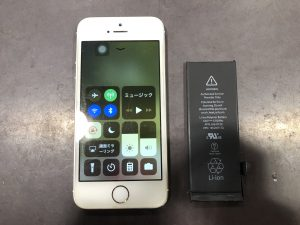アイホーン5s 電池交換