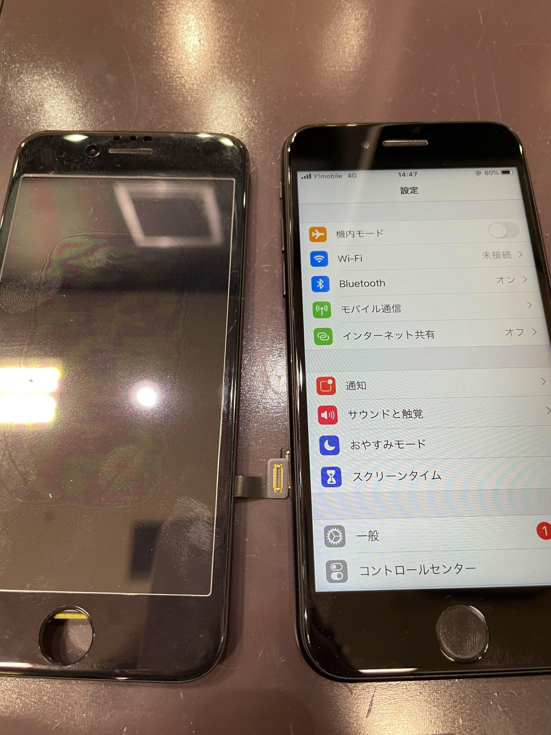 iPhoneSE2画面修理!一宮市からお越しです!