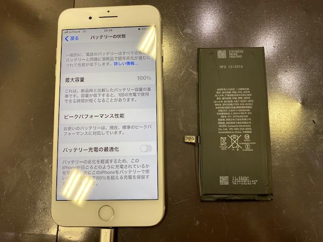 【iPhone7plus|バッテリーの劣化💦|羽島市からのご来店】