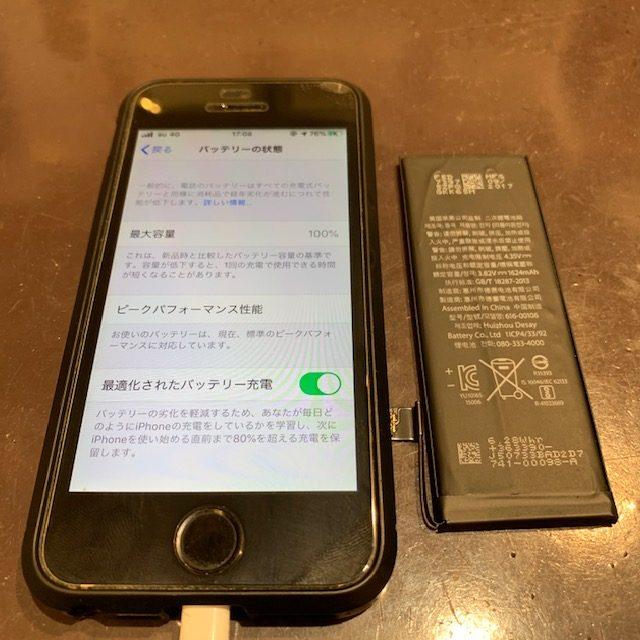 名島から「充電の持ちが悪い」バッテリー交換をご希望のお客様<iPhone6s バッテリー交換>