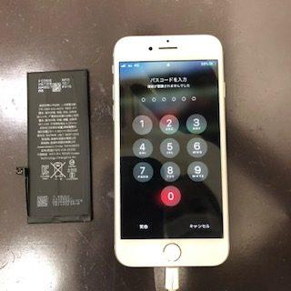 お使いのiPhoneのバッテリー状態をご存知ですか?│iPhone7バッテリー交換│糟屋郡からお越しのお客様