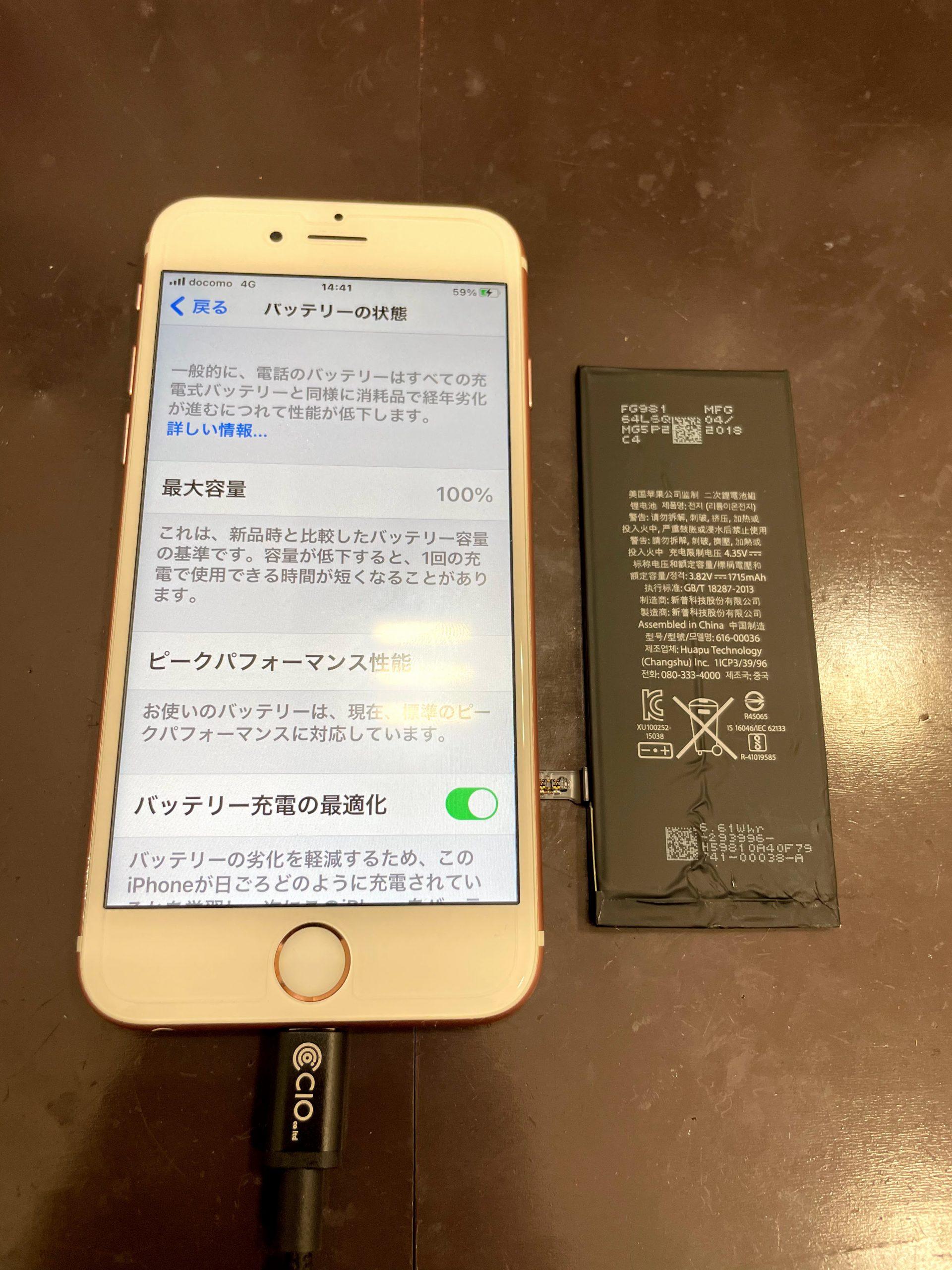 定期的にバッテリーを交換すれば端末を長くお使い頂けます!/iPhone6/バッテリー交換/東区よりお越しのお客様
