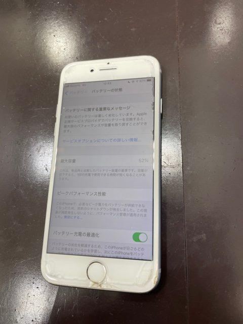 iPhone8のバッテリー交換/東区よりお越しのお客様
