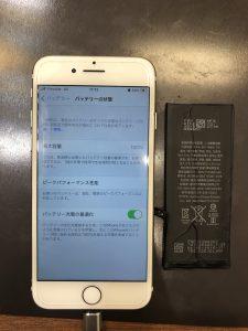 ★iPhone7/バッテリー交換/博多区からお越しのお客様
