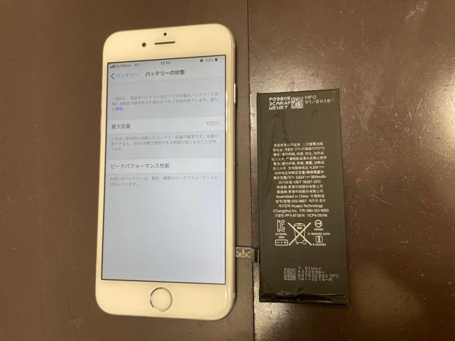 古い端末もお任せください!【iPhone6のバッテリー交換】東区よりご来店のお客様