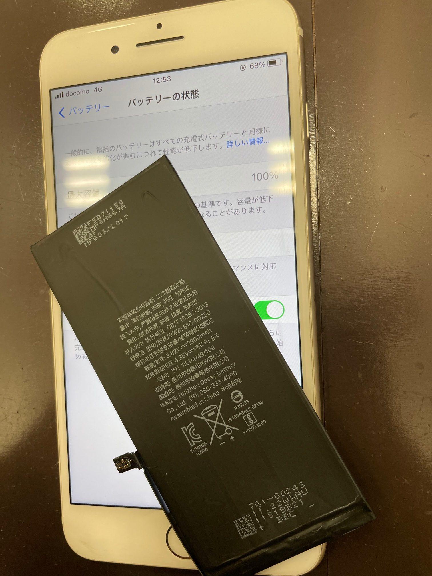 同じ端末を継続して使うには2年ごとのメンテナンスが必要です🧐✨/iPhone7plus/バッテリー交換