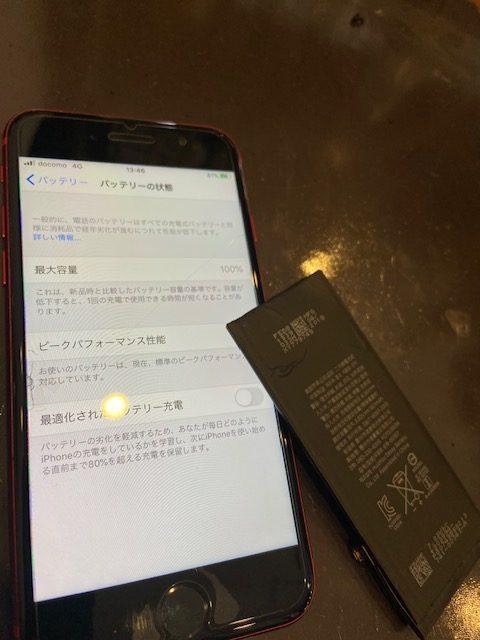 バッテリー交換するならスマートクールへお任せ!!データそのままでお時間たったの20分!!