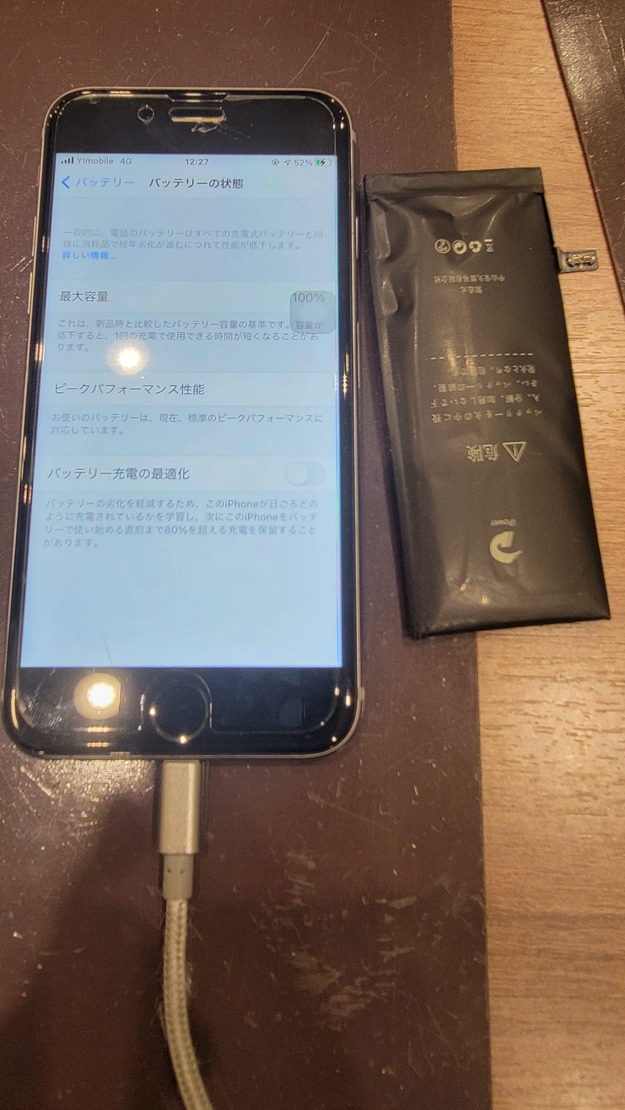 iPhone6sのバッテリー交換いたしました。【垂水区よりお越しのお客様】
