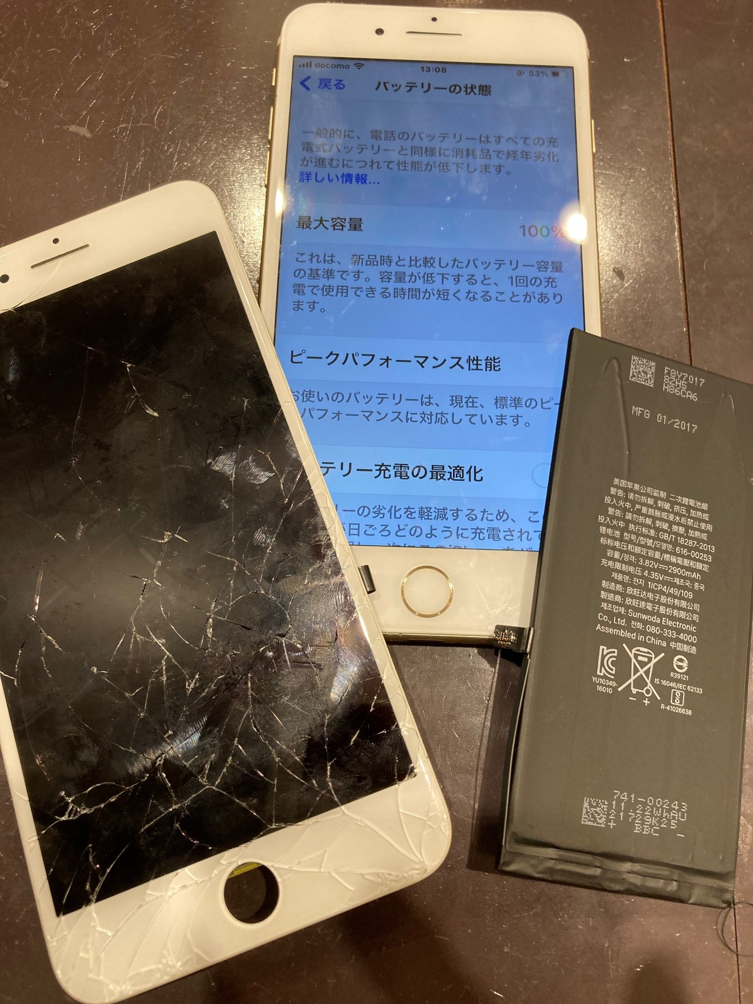 iPhone7Plusの画面交換&バッテリー交換をさせて頂きました♪スマートクールなら複数同時修理も即日で可能です!
