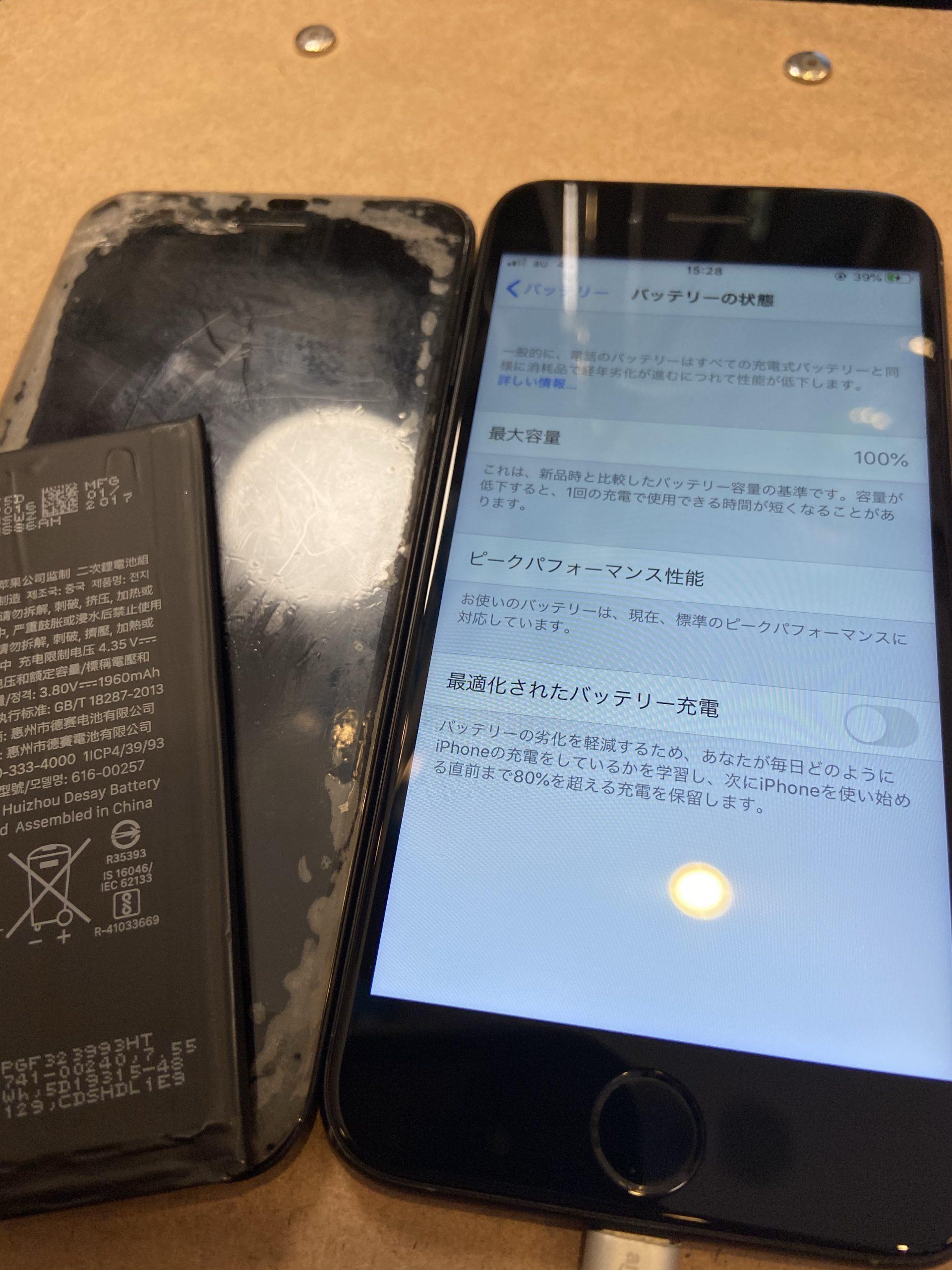 【修理速報】姉妹店iPhone7バッテリー画面一括でお直し!!スマートクール高知に初上陸!!