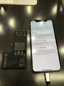 iPhoneXs バッテリー