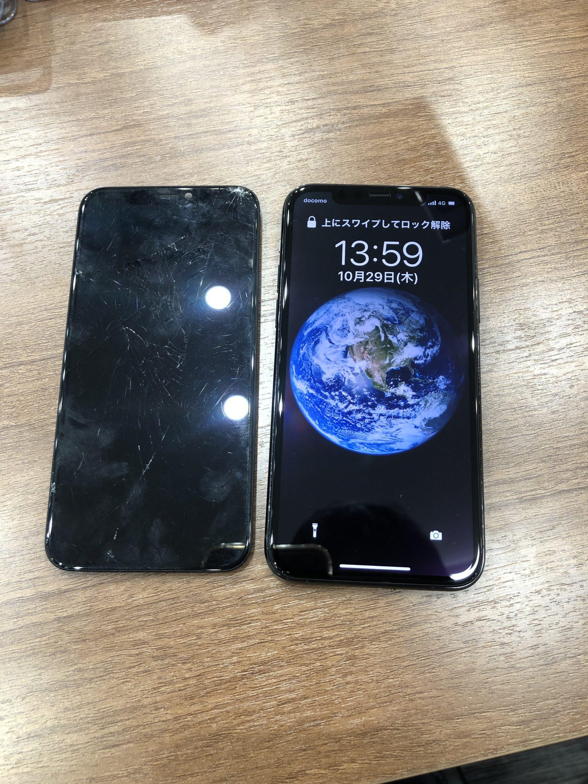 修理をするならまとめて修理がお得に‼ 携帯にも負荷が少なく済みます。