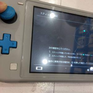 switch修理