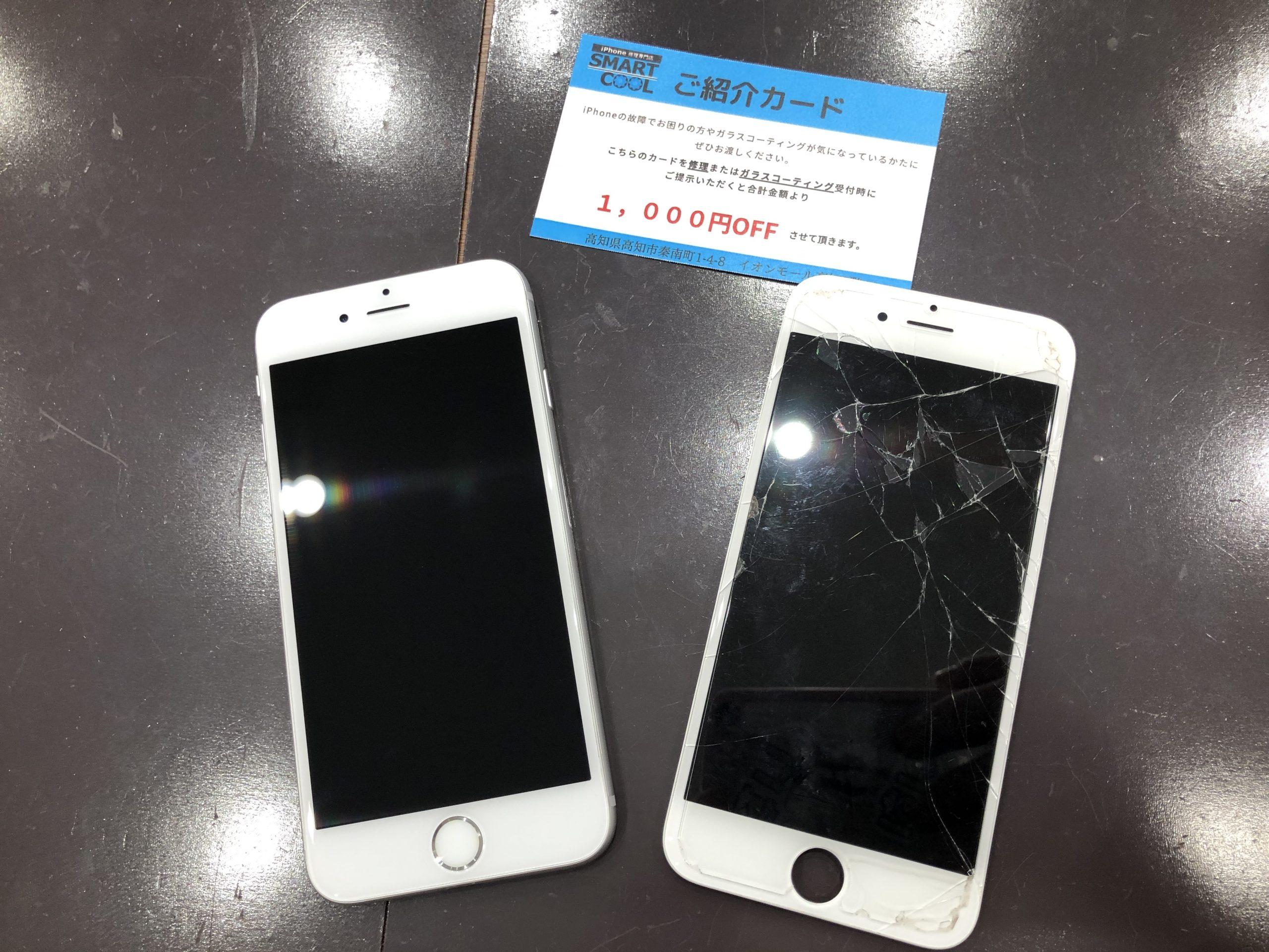 紹介制度を利用してお得にiPhone修理をしましょう♪修理はみんなで当店へ✨