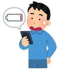 お客様が利用するアプリによってバッテリーの消耗具合は変化しています💫