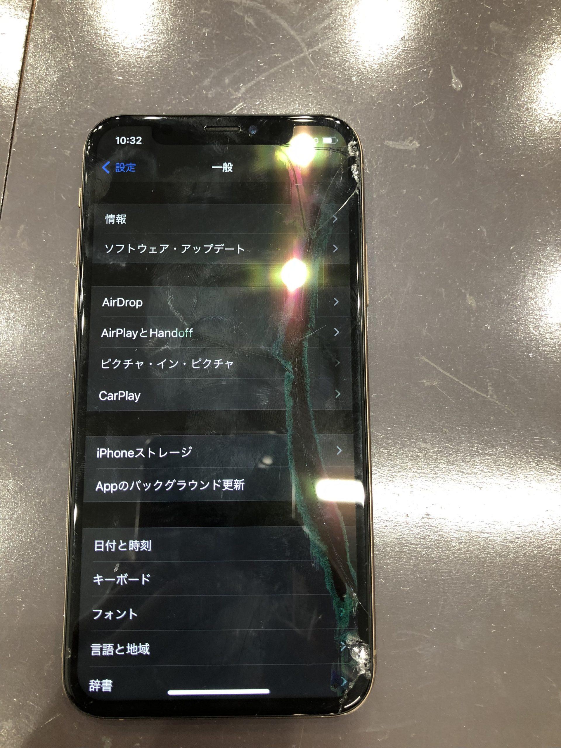 iPhone Xs 画面割れ(操作可能)修理  四万十市よりご来店