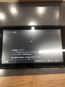 Switchのジョイコン修理をした写真