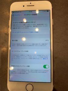 電源が落ちてしまう・・iPhone6Sのバッテリー交換。【岡山県倉敷市よりお越しのお客様】