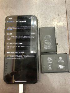 バッテリーの最大容量を確認してください!!iPhoneXのバッテリー交換【岡山県倉敷市のお客様】