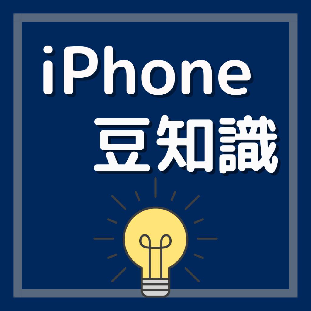 【※主婦さん必見・携帯にある電卓アプリ】割引後の価格が簡単に分かる方法!!