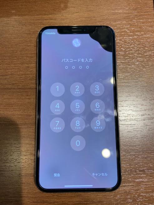 iPhoneXの画面交換・画面角の黒いシミ・岡山県津山市のiPhone修理店