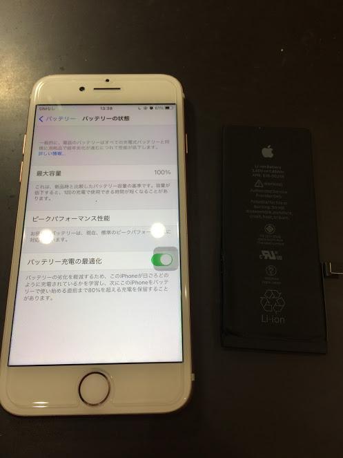 iPhone7のバッテリー交換、即日修理致します♪【スマートクール津山店6/16OPEN】