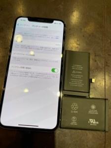 iPhoneX・バッテリー交換(岡山市からのお客様)