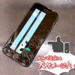バッキバキのiPhone