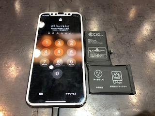 iPhoneX バッテリー交換 【奈良県天理市】