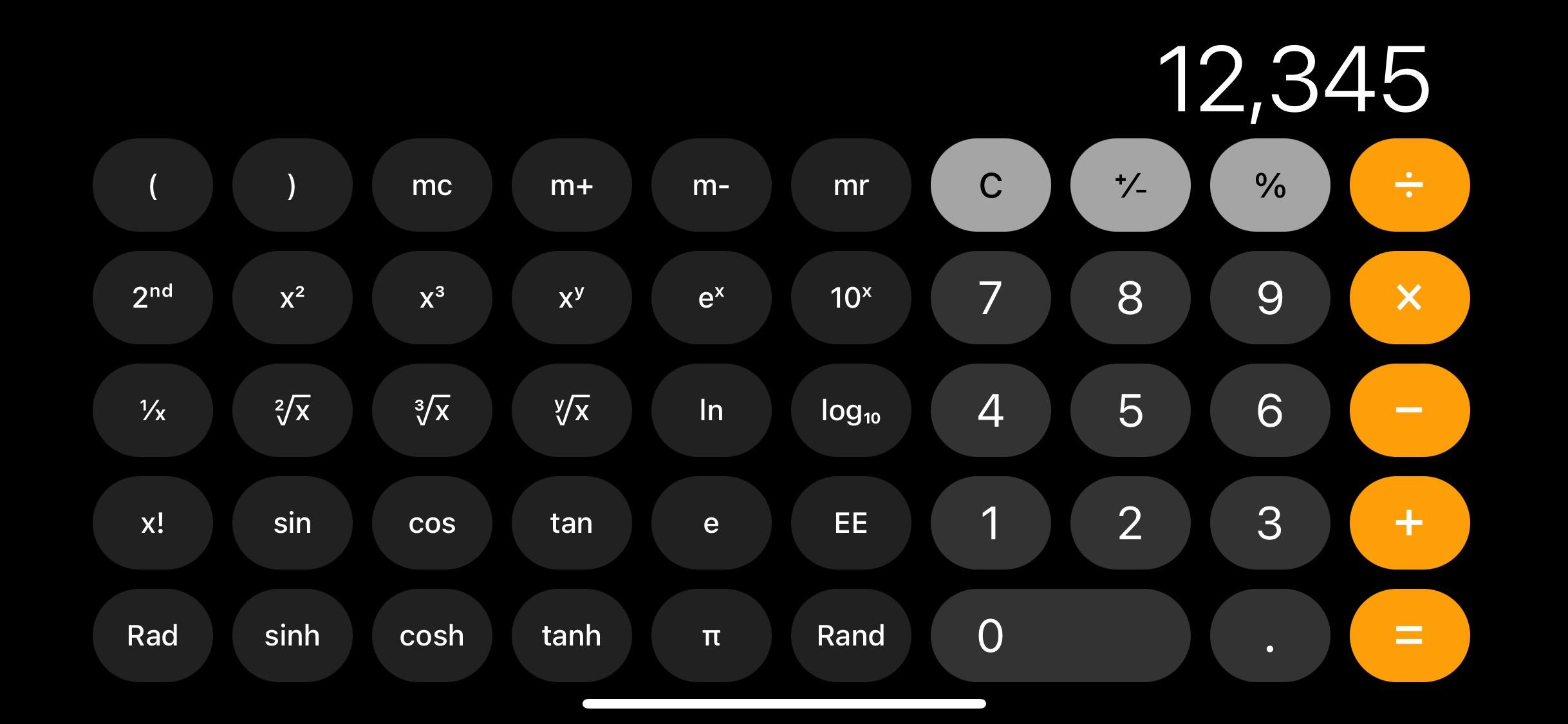 【豆知識】便利な計算機の使い方
