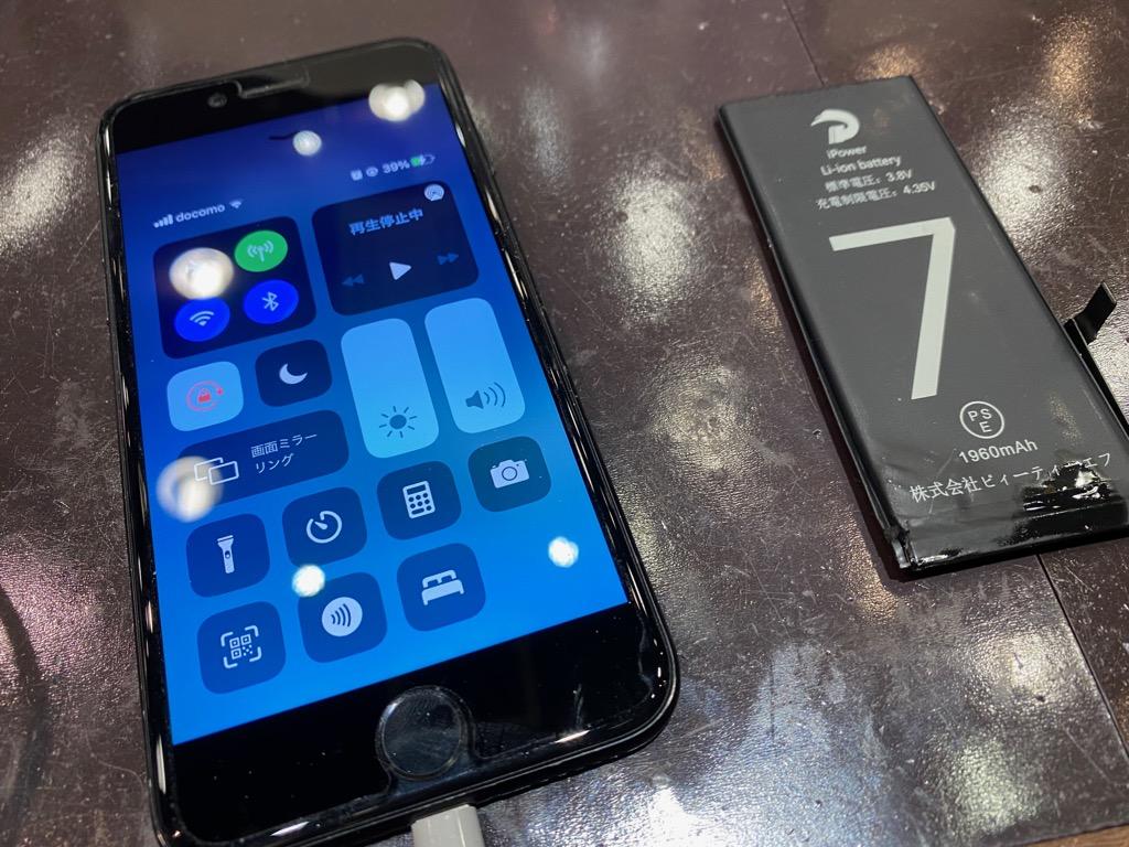 iPhone7 バッテリーの劣化 再来店【奈良県天理市よりご来店】