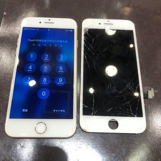 iPhone7 画面が割れてバキバキに… 【奈良県香芝市】